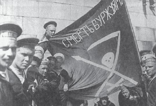 Гражданская война в бывшей российской